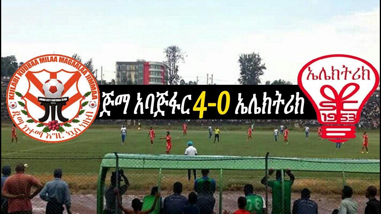 Jimma Aba Jifar 4-0 Electric [Ethiopian Premier League 2018]