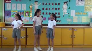 Publication Date: 2019-03-26 | Video Title: 獻主會小學 S1 鵲橋仙