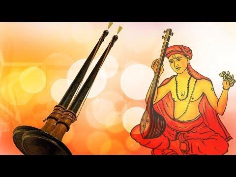 Nadhaswaram Instrumental Music | Endaro Mahanubhavulu | Raga Sree | T. E. Palaniswamy