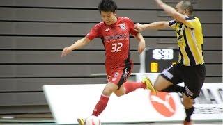 第20回全日本フットサル選手権 1次ラウンド グループCハイライト thumbnail