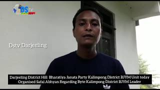 DSTV INDIA NEWS 16 09 2019 PART 6 (EX-DSTV DARJEELING )
