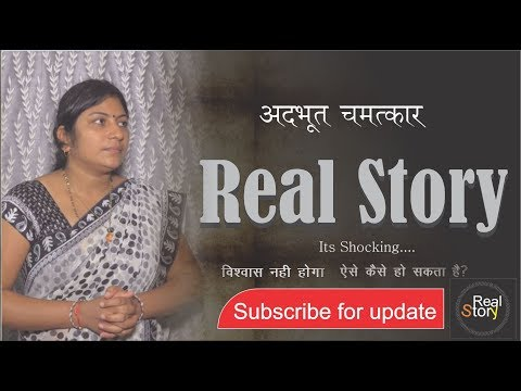 Sheetal Parmar, Mumbai Interview about sant Rampal Ji  Maharaj | Real Story