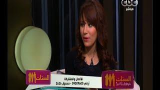 بالفيديو.. ملكة جمال البرلمان: «قوى عارضتني.. والشباب نجحوني»