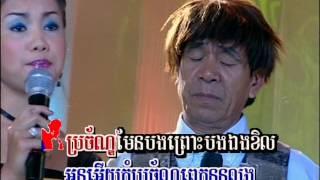 កម្រងចំរៀងឆ្លើយឆ្លង | ចាស់ហើយលោកប្តី / Chas Heuy Lok Bdey.