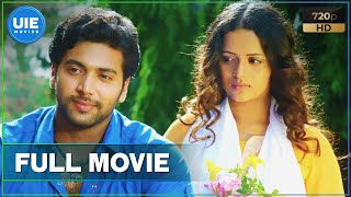 Deepavali Tamil Full Movie