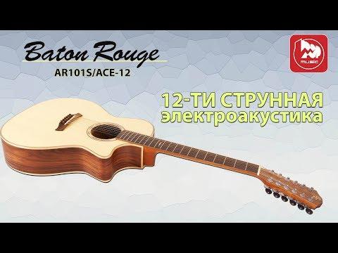 Двенадцатиструнная гитара BATON ROUGE AR101S/ACE-12 (гитара с подключением )