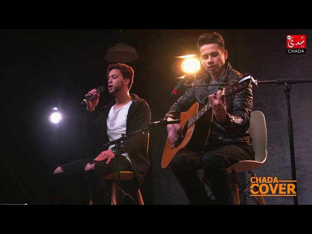 Radiohead - Creep / Cover By Yassine & Youssef - Chada COVER