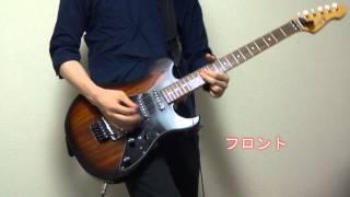 【艦これBGM】 砲雷撃戦、始め! 【guitar】【cover】