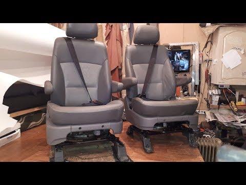 Заказ. Передние сидения с поворотом на 180 градусов. Часть 2