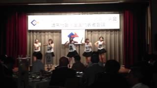 2013年6月28日道後温泉プリンスホテルで開催された全青中総会のオープニ...