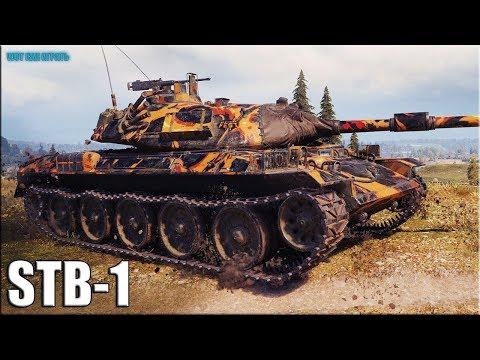 Чёткий бой на японском ст-10 ✅ World of Tanks STB 1 лучший бой
