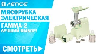 видео Купить Лепсе (Киров) в Краснодар по отличной цене в интернет-магазине Арсеналтрейдинг