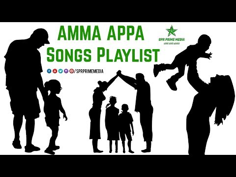 Tamil Amma Appa Video Songs Spr Prime Media Collections Youtube