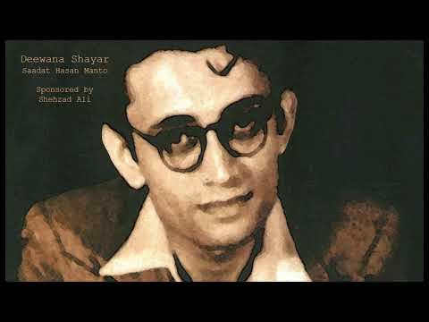 Deewana Shayar L دیوانہ شاعر L दीवाना शायर L Saadat Hasan Manto