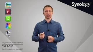 synology для дома #1- Выбор модели и жестких дисков