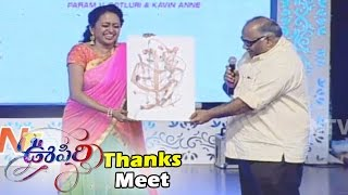 suma-funny-coversation-with-bvsn-prasad-about-her-paint-oopiri-movie-thank-you-meet