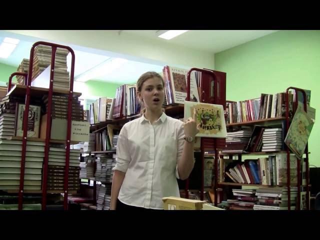 Изображение предпросмотра прочтения – ИванцоваЕкатерина читает произведение «Свинья под дубом» И.А.Крылова