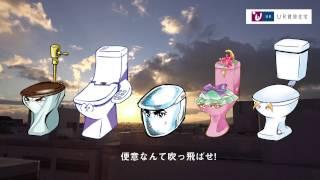 まだまだ あるある UR賃貸住宅の魅力 http://www.ur-net.go.jp/kansai/o...