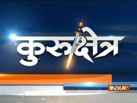 Kurukshetra: Will 2019 Lok Sabha Elections Be Fought On Religion?