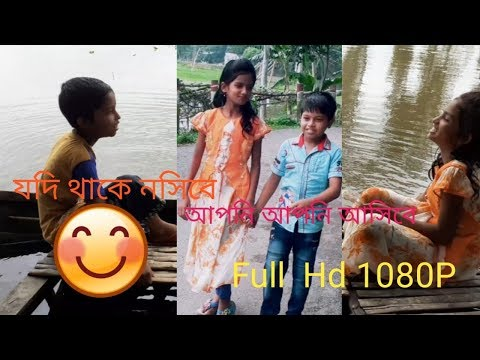 New Best Music Video । Jodi Thake Nosibe । New music video 2019 । By badaima top 20