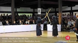 Ota (Hanshi 7th Dan) vs Takasaki (Hanshi 8th Dan), 112th Enbu Taikai