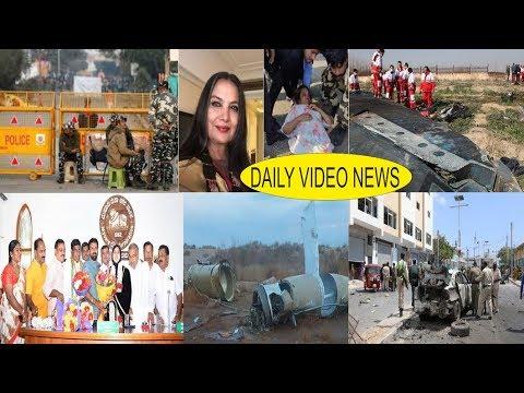 18-01-2020 Daily Latest Video News #Turky #Saudiarabia #india #pakistan #Iran#America