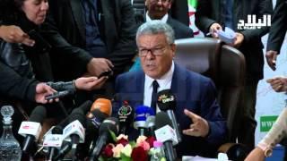 البرلمان يصوت لصالح تعديل الدستور  -EL BILAD TV -