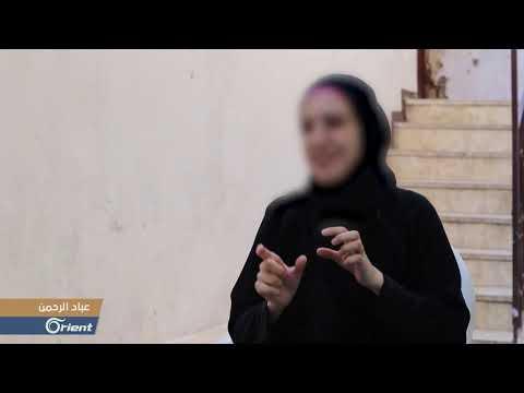 شاهد قصص نساء يتكلمن عن معاناتهن بسبب الزواج المبكر  - 17:53-2018 / 10 / 19