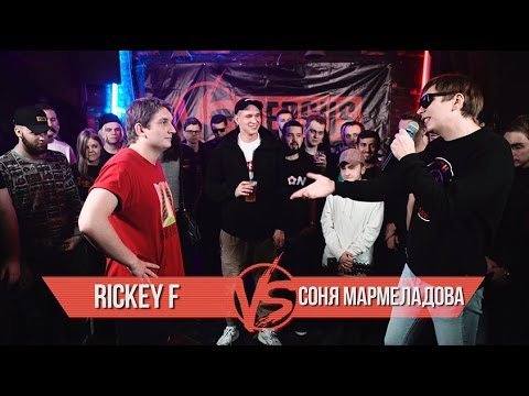 Thumbnail: VERSUS BPM: Rickey F VS Соня Мармеладова