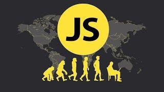 Old vs New JavaScript