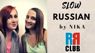 Slow Russian from Nika - Ru Land Club - Favorite book