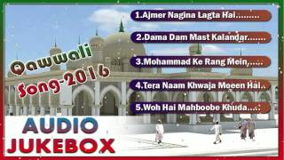 Best Qawwali Song 2016-Audio Jukebox | Islamic Qawwali Songs 2016 | SONIC ENTERPRISE