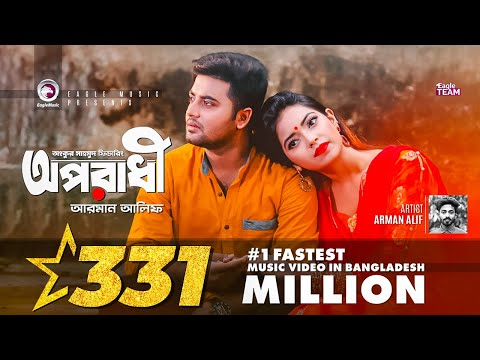 Oporadhi  Ankur Mahamud Feat Arman Alif  Bangla New Song 2018