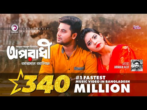 Oporadhi | Ankur Mahamud Feat Arman Alif | Bangla New Song 2018 | Official Video thumbnail