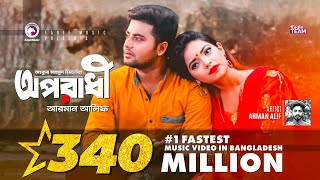 Video Oporadhi | Ankur Mahamud Feat Arman Alif | Bangla New Song 2018 | Official Video download MP3, 3GP, MP4, WEBM, AVI, FLV Juli 2018