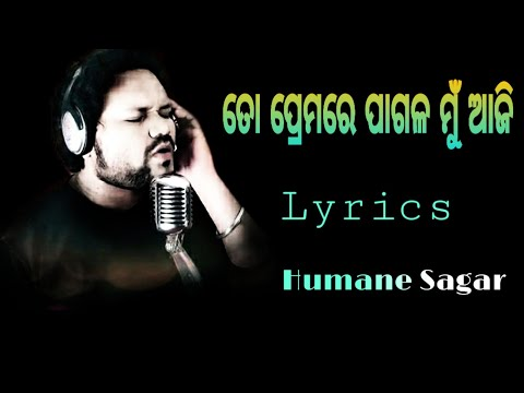 To Premare Pagala Mu Aji Full Song And Lyricshumane Sagarodia Romantic Song