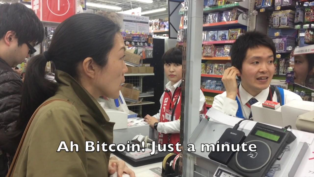 bitcoin bic camera
