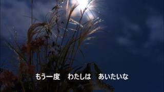 十五夜お月さん(童謡・唱歌)