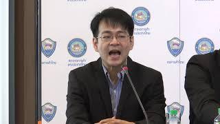 แถลงข่าวดัชนีความเชื่อมั่นหอการค้าไทย