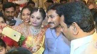 YS Jagan attends Marriage of Ex MLA Ganta Murali Ramakrishna Daughter in Eluru
