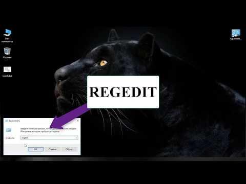 Поиск в реестре Windows ( REGEDIT ) с помощью командной строки ( CMD ) и запись результатов в файл.