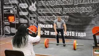 Аксель Москва 29.03.2015