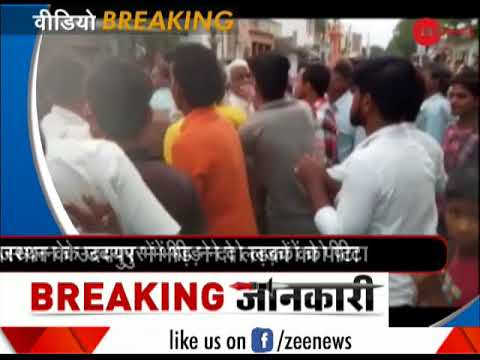 Morning Breaking: Two Boys Beaten Up In Rajasthan's Udaipur