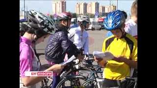 2015-09-11 г. Брест. Открытые республиканские соревнования по велоспорту. Телекомпания Буг-ТВ.
