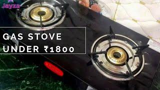 GAS STOVE | khaitan from Flipkart