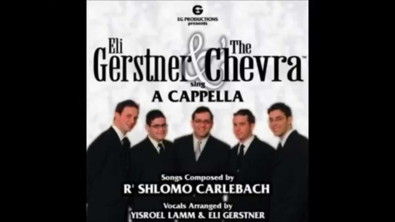 Eli Gerstner & The Chevra - Ana Hashem