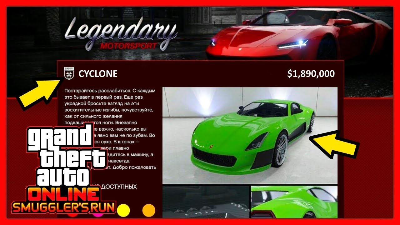 GTA 5 Online Rockstar Update DLC Double RP Cash Vehicle Price Discount likewise Watch together with 18943 Les Voitures En Vrai further Watch besides Ford Distributor Wiring Drawing. on gta v coil