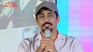 Siddarth Controversial Comments About Tollywood @ Naalo Okadu Audio Launch
