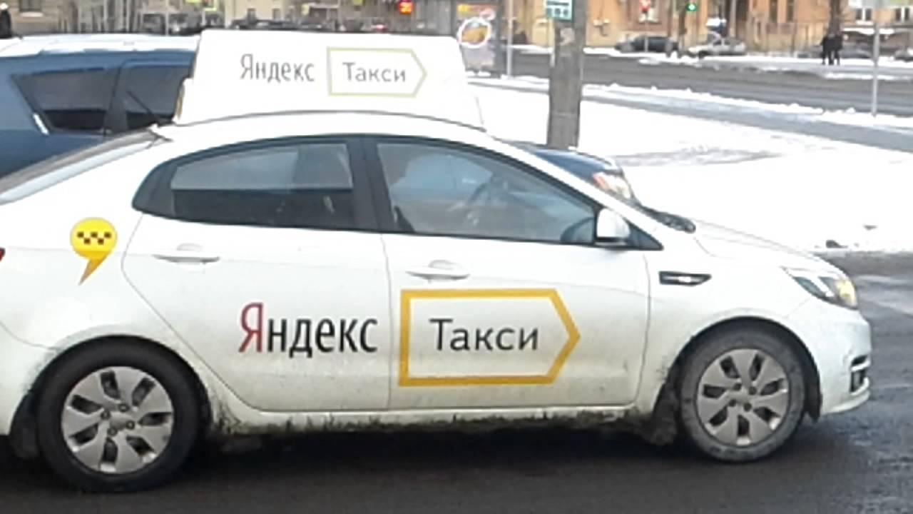 Новая реклама яндекс такси реклама на яндекс картах