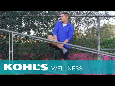 The Anywhere Stair Workout | Kohl's